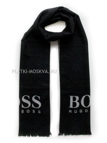 Шарф мужской Hugo Boss кашемировый черный с белым 3431